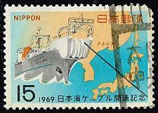 Buy Japan #993 Cable Ship and Map; Used (2Stars) |JPN0993-06XVA