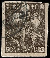 Buy Japan #358 Coal Miners; Used (2Stars) |JPN0358-02