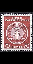 Buy GERMANY DDR [Dienst A] MiNr 0016 I ( **/mnh )