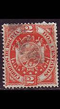 Buy BOLIVIEN BOLIVIA [1894] MiNr 0039 I ( O/used )
