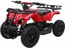 Buy Kids Child Red Four Wheeler Outdoor 24V Electric Battery Mini ATV Quad Sonora