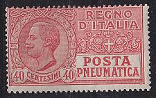 Buy ITALIEN ITALY [1925] MiNr 0229 ( */mh )
