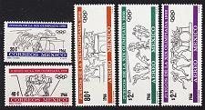 Buy MEXICO [1966] MiNr 1214-17 ( **/mnh ) Olympiade