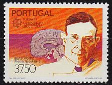 Buy PORTUGAL [1983] MiNr 1601 ( **/mnh ) CEPT