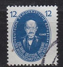 Buy GERMANY DDR [1950] MiNr 0266 a ( O/used )