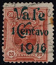 Buy Peru **U-Pick** Stamp Stop Box #158 Item 31 |USS158-31