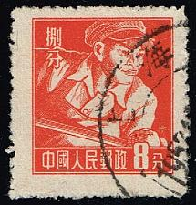 Buy China PRC #278 Steel Worker; Used (2Stars) |CHP0278-01XVA