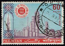 Buy Pakistan #264 Scientific and Cultural Advancement; Used (2Stars)  PAK0264-02XVA