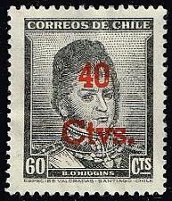 Buy Chile **U-Pick** Stamp Stop Box #155 Item 38 |USS155-38