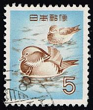 Buy Japan #611 Mandarin Ducks; Used (4Stars) |JPN0611-11XVA