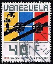 Buy Venezuela **U-Pick** Stamp Stop Box #158 Item 12 |USS158-12