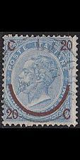 Buy ITALIEN ITALY [1865] MiNr 0025 I ( O/used )