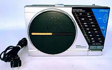 Buy Vintage JCPenney AM FM Weather Radio Portable 680-1001 Working