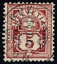 Buy Switzerland #71 Numeral; Used (0.80) (3Stars) |SWI0071-05XRS