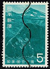 Buy Japan #855 Mount Iwo; CTO (2Stars) |JPN0855-07XVA