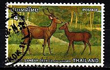 Buy THAILAND [1976] MiNr 0829 ( O/used ) Tiere