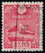 Buy Japan #222 Mt. Fuji; Used (3Stars) |JPN0222-03XRS