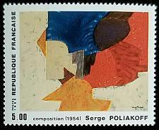 Buy 1988 France, Composition, Serge Poliakoff Scott 2133 Mint F/VF NH