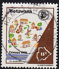 Buy BOTSWANA [1991] MiNr 0494 ( O/used )
