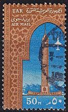 Buy ÄGYPTEN EGYPT [1964] MiNr 0248 ( O/used )