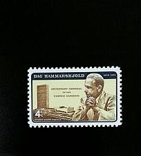 Buy 1962 4c Dag Hammarskjold Secretary General United Nations Scott 1203 Mint VF NH