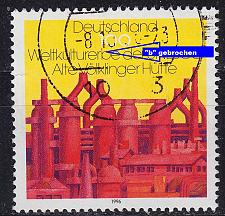 Buy GERMANY BUND [1996] MiNr 1875 F6 ( O/used ) [01] Plattenfehler