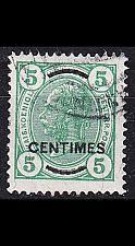 Buy ÖSTERREICH AUSTRIA [Kreta] MiNr 0014 ( O/used )