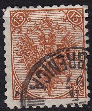 Buy ÖSTERREICH AUSTRIA [BosHerz] MiNr 0006 II A ( O/used )