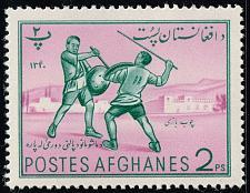Buy Afghanistan #496 Afghan Fencing; Unused (2Stars) |AFG0496-01XRS