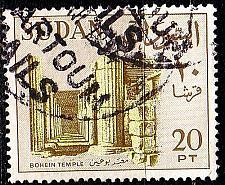 Buy SUDAN [1962] MiNr 0190 A Y ( O/used )