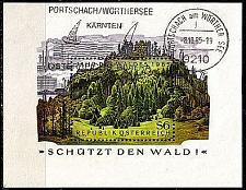 Buy ÖSTERREICH AUSTRIA [1985] MiNr 1819 Block 7 ( O/used ) Pflanzen