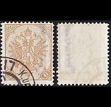 Buy ÖSTERREICH AUSTRIA [BosHerz] MiNr 0014 Ax ( O/used ) [01] Wz wmk