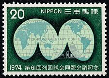 Buy Japan #1181 Map of the World; MNH (5Stars) |JPN1181-05XVA