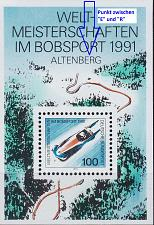 Buy GERMANY BUND [1991] MiNr 1496 Block 23 FB ( **/mnh ) [01] Plattenfehler