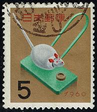 Buy Japan #685 Toy Mouse of Kanazawa; Used (3Stars)  JPN0685-02XVA