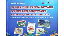 Buy MARINE FLORA AND FAUNA IN THE ALBANIAN STAMP. Albania and English language