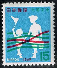 Buy Japan #989 Mother and Child Crossing Road; MNH (3Stars) |JPN0989-06XVA