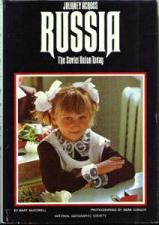 Buy Journey Across Russia: The Soviet Union Today : 1977 HB :: FREE Shipping