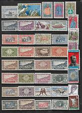 Buy Senegal Mixed Lot All Different