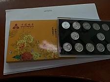 Buy China 1 fen uncirc. set of 12 coins in box 2005/18
