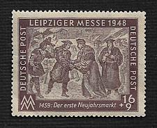 Buy German MNH Scott #10NB1 Catalog Value $.60