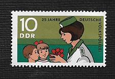 Buy German DDR MNH Scott #1211 Catalog Value $.25
