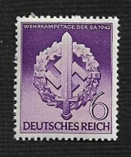 Buy German MNH Scott #528 Catalog Value $.75