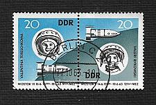 Buy Germany DDR Used Scott #656a Catalog Value $.75