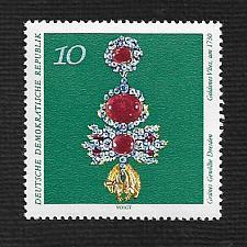 Buy Germany DDR MNH Scott #1307 Catalog Value $.25