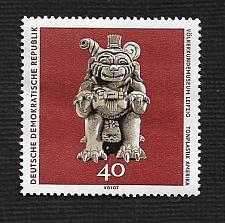 Buy Germany DDR MNH Scott #1261 Catalog Value $.25