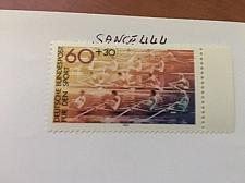 Buy Germany Sport 60+30p mnh 1981 stamps