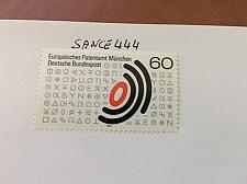 Buy Germany Patent office mnh 1981 stamps