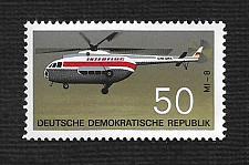 Buy German DDR MNH Scott #1159 Catalog Value $.25