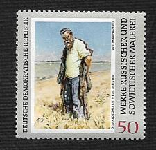 Buy German DDR MNH Scott #1165 Catalog Value $.25